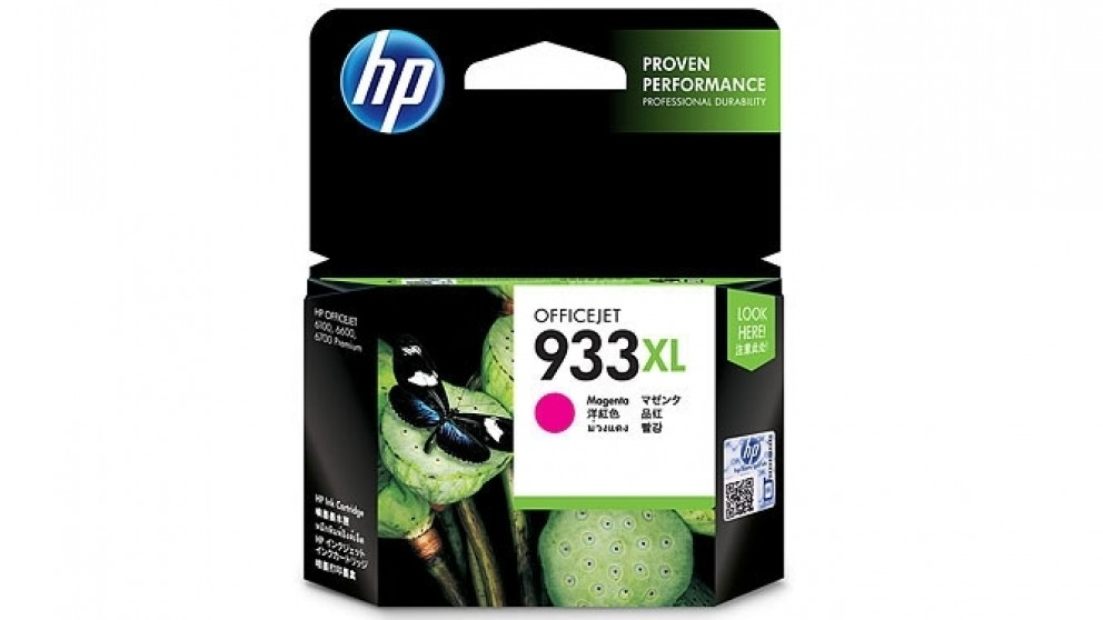HP 933 XL Magenta Officejet Ink Cartridge